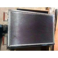 Buy cheap Automatic die cutting and foil stamping machine honeycomb chase plate from wholesalers