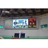 Wholesale Picture P7.62 Stadium Perimeter LED Display For Exhibition , 1/8 Constant Driving IP65 from china suppliers