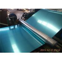 Buy cheap Decoration 1100 Series Aluminum Sheet 3mm Aluminium Sheet With Blue Pvc Film from wholesalers