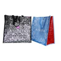 Buy cheap Recyclable   ATHLETA 120gsm PP Woven Shopping Bags customized design from wholesalers