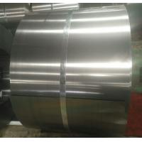 Buy cheap cheaper cold rollled steel coil SPCC Material for building from wholesalers