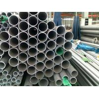 Buy cheap Cold Drawn Seamless Steel Pipe , TP321 / 321H Astm Stainless Steel Pipe from wholesalers