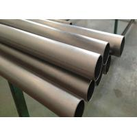 Buy cheap Annealed / Pickled Small Stainless Steel Tubing Stainless Steel Structural Tubing from wholesalers
