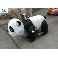 Buy cheap Lovely Cartoon Panda Motorized Animal Scooters Toy Car Children Rides from wholesalers