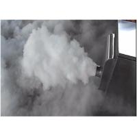 Buy cheap Dry ice fog machine from wholesalers