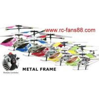 Buy cheap New 6020-1 Metal Frame 3CH RC MINI Helicopter with GYRO from wholesalers