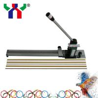 Buy cheap Hot Sale creasing matrix for die cutting 0.3*1.2 from wholesalers