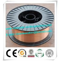 Buy cheap High Efficiency MIG Welded H Beam Line ER70S-6 CO2 Welding Wire Little Spatter from wholesalers