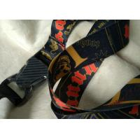 Buy cheap Promotional Custom F1 Polyester Team Lanyard With Sublimation Printing from wholesalers