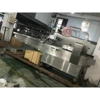 Buy cheap Good Sealing Medical Device Packaging Machines Stainless Steel Fuselage product