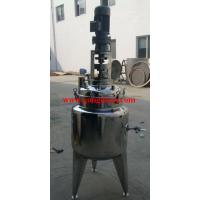 Stainless Steel 316 Reaction Vessel Manufactures