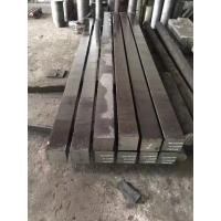 Buy cheap AISI 431 ( EN / DIN 1.4057, X17CrNi16-2 ) stainless steel square bars from wholesalers