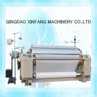 Buy cheap Water jet loom spare parts tsudakoma for sale from wholesalers