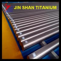 Buy cheap ti-6al-4v titanium alloy bar for sale from wholesalers