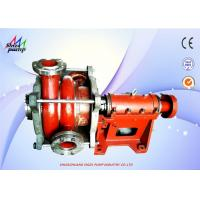 Buy cheap 100DG-B38CS Double Impeller Filter Press Feed Pump Efficient Feed Double Stage Pump from wholesalers