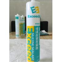 Buy cheap Water Tight Silicone Sealant For Glass , Neutral Building RTV Silicone Sealant product