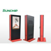 Buy cheap Waterproof Outdoor Touch Screen Kiosk , Full HD Touch Screen Advertising Kiosk from wholesalers
