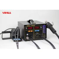 Buy cheap BGA Rework Station 4in1 Hot Air Gun With Iron SMD Soldering Welder And Fume Extractor from wholesalers