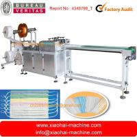 Buy cheap Dust Proof Disposable Earloop Face Mask Making Machine Easy Operating from wholesalers