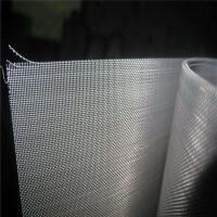 Buy cheap Galvanized Chain Link Fence Stainless Steel Chicken Wire from wholesalers