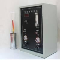Buy cheap ASTM D 2863 ISO 4589-2 Flammability Testing Equipment , Digital Oxygen Index Tester from wholesalers