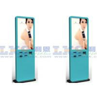 Buy cheap Free Standing Digital Signage Kiosk from wholesalers