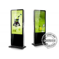 Buy cheap Information Interactive Outdoor Lcd Touch Screen Advertising Displayer 55 Inch 78W from wholesalers