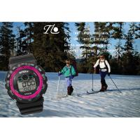Buy cheap Silicone band color customized High Quality digital Wrist  Watch cute design for Children from wholesalers