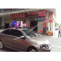 Buy cheap Professional 3 In1 SMD Waterproof Led Sign For Car 1200W Input Power from wholesalers