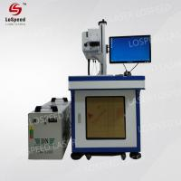 Buy cheap Promotion 20W CO2 Laser Marking Machine with Super Laser Source for Hardware Marking from wholesalers