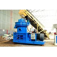 Buy cheap 32Pellet Machine/New Design Pellet Machine/Pellet Machine Supplier product