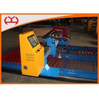 Buy cheap Stepper Motor CNC Aluminum Cutting Machine 2500 * 6000 mm High Definition from wholesalers