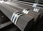 Buy cheap ASTM A213 ASME SA213 T5 Alloy Steel Seamless Boiler Tube 20FT from wholesalers
