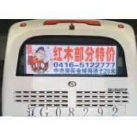 China Red Green Blue Bus Led Sign 1R1G1B LED Display 256 x 64 dots on sale