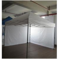 Buy cheap Cazebo & Folding tents HL-T1105 from wholesalers
