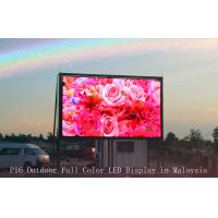 Wholesale P10 Outdoor Advertising LED Display from china suppliers