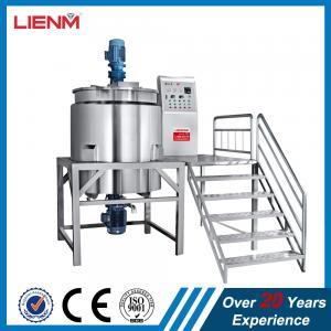 China Shampoo mixing machine/Mixer/production machine/production line/processing line/complete making machine/line on sale