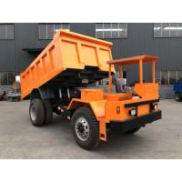 Buy cheap LN22160 12T Industrial Dump Truck With 118KW Engine Power And 6.3m3 Boxes Volume from wholesalers