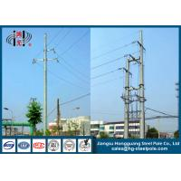 Buy cheap 220KV Steel Tubular Electrical Power Pole , High Voltage Poles from wholesalers