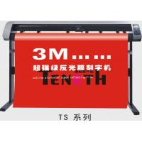 Buy cheap High Precision Reflective Film Cutting Plotter Machine USB 2.0 TENETH Vinyl Cutter from wholesalers