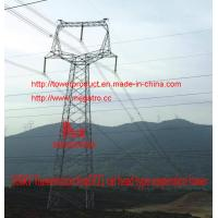 Buy cheap megatro 500KV Transmission lineDFZ1 cat head type suspension tower from wholesalers