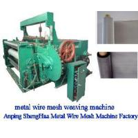 Buy cheap Wire Mesh Machine(SH) from wholesalers
