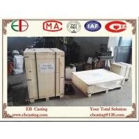 Buy cheap Heat-treatment Material Basket Packed by Polywood Cases EB22121 from wholesalers