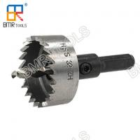 Buy cheap BMR TOOLS Industrial 30mm HSS/Co Hole Saw Cutter for Stainless Steel Plate Hole Drilling from wholesalers