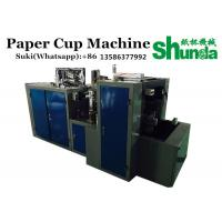 Buy cheap Black / Green Tea Paper Cup Forming Machine Single PE Coated Paper from wholesalers