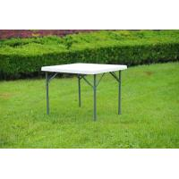 Buy cheap picnic white plastic folding table YZ-FZ88 from wholesalers