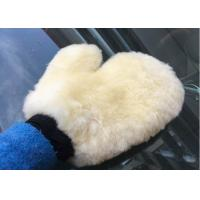 Buy cheap Sheepskin Car Wash Mitt Pure Merino Wool Cream White Sheepskin Car Wash Mitt from wholesalers