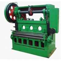 Buy cheap Expanded metal mesh machine product