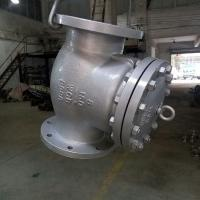 Buy cheap 8 inch swing flange check valve RF class150 wcb API standard price from wholesalers