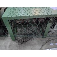 Buy cheap hexagonal wire netting (factory price ) from wholesalers